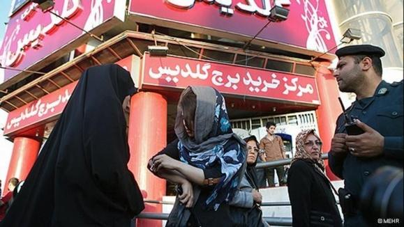 ممنوعههای عجیب و خندهدار فقط در ایران