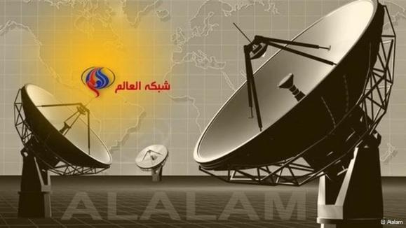 شبکه العالم جمهوری اسلامی ایران از ماهواره حذف شد
