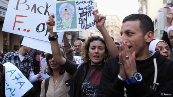 اعتراض اپوزیسیون مصر به سفر جان کری