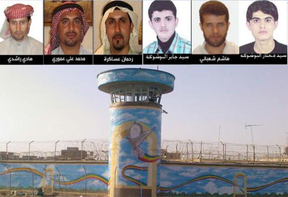 پنج زندانی سیاسی عرب محکوم به اعدام دست به اعتصاب غذا زدند