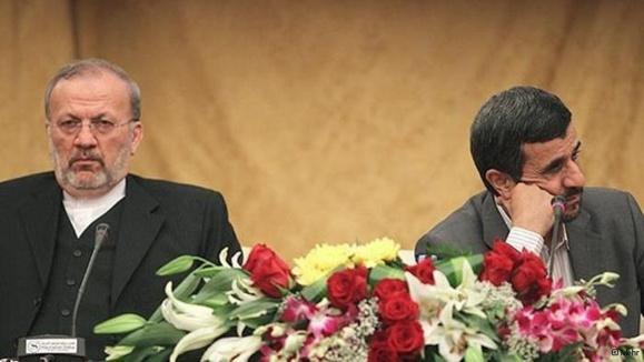 معرفی ائتلاف پنجگانه اصولگرایان برای انتخابات نود ودو ایران