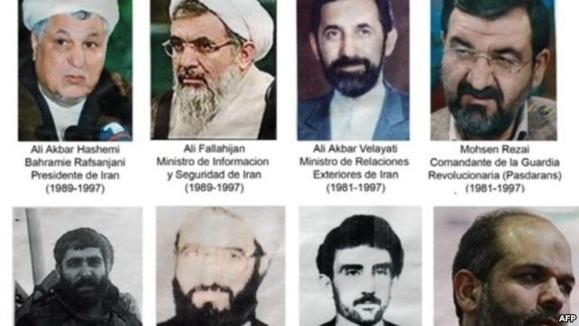 اینترپل درخصوص پرونده آمیا: حکم جلب مقامات ایرانی را لغو نمیکنیم
