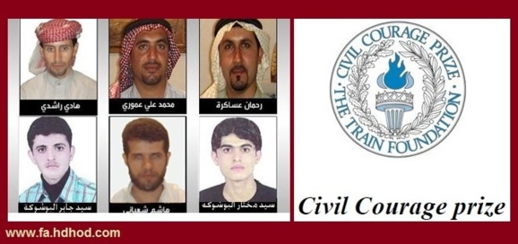 """فعالان عرب عضو موسسه الحوار که به اعدام محکوم شده اند، کاندیدای جایزه بین المللی """"شجاعت مدنی"""" شدند"""