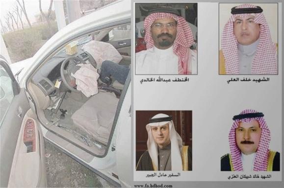 در پی حادثه مشکوک رانندگی دیپلمات سعودی در تهران،مملکت عربی سعودی از کشف یک شبکه جاسوسی ایرانی خبر داد