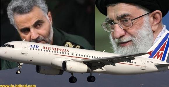 پس از سه دهه٬ نخستین پرواز مسافرتی مصر راهی تهران شد