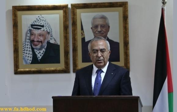 سلام فیاض، نخست وزیر حکومت خودگردان فلسطینی، استعفا کرد