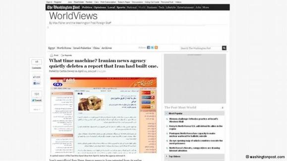 """دروغهای ایرانی : از ماشین زمان ایرانی تا """"Google Earth""""ایرانی"""