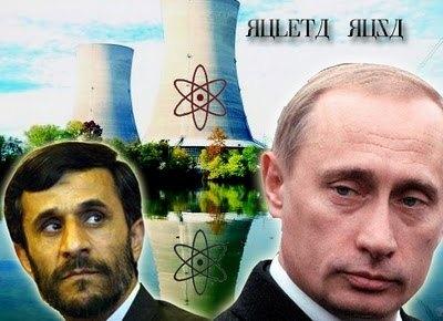 انتقاد روسیه از توسعه فعالیتهای هستهای ایران