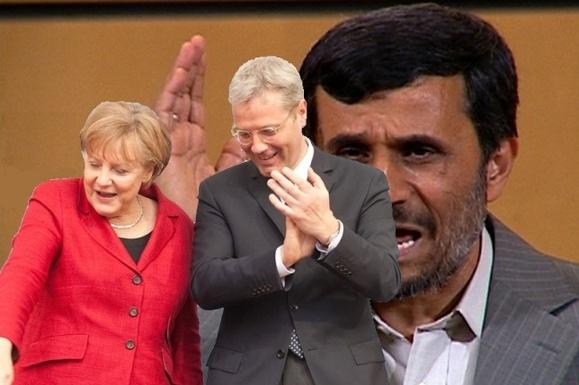 کارخانه مرموز «مرتبط با جمهوری اسلامی ایران» در آلمان