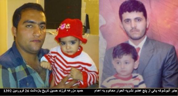 بیش از 250 بازداشتی عرب! جمهوری اسلامی به دنبال چیست؟
