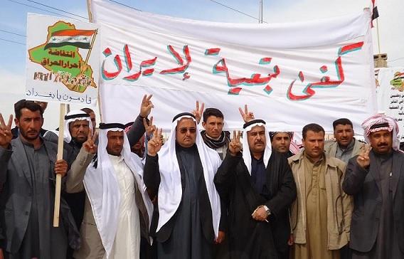 اعتراضات مسالمت آمیز سنی مذهبان عراقی در الحویجه شهر کرکوک توسط نیروهای ویژه نوری المالکی بخاک وخون کشیده شد