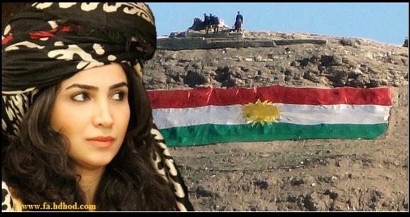 کردستان عراق؛ پایان هشتاد سال تمرکزگرایی/همن سیدی، تحلیلگر سیاسی