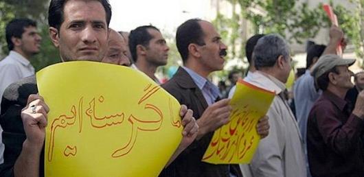روز جهانی کارگر و انتخابات ریاست جمهوری در ایران