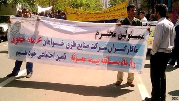 افزایش دستمزد، مهمترین خواسته تشکلها و فعالان کارگری ایران