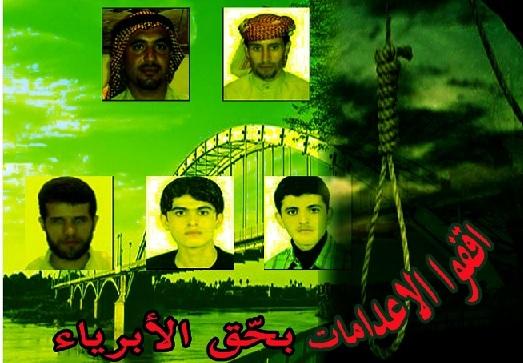 هرانا؛ احتمال اجرای حکم اعدام پنج زندانی سیاسی عرب در هفته آینده