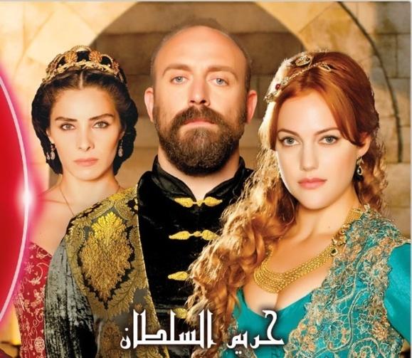 وزیر ارشاد ایران: پخش کتاب داستان های 'حریم سلطان' و 'عشق ممنوعه' پیگیری میشود