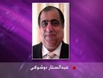 انتخابات آزاد در دقیقه نود ـ از تهران تا استکهلم - عبدالستار دوشوکی