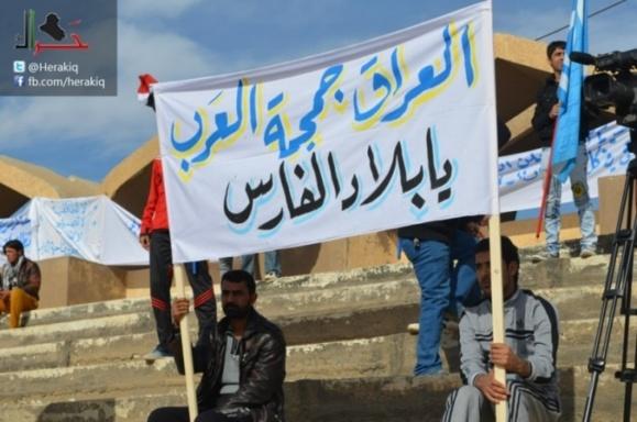 انفجارهای خونبار در مناطق سنینشین عراق