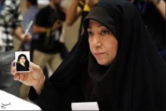 واکنش آمریکا به اظهارات محمد یزدی درباره نامزدی زنان