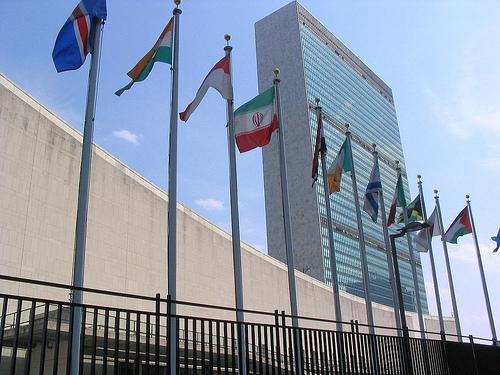 گزارش محرمانه سازمان ملل درباره تحریم های ایران