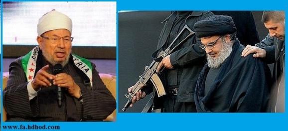 شيخ قرضاوي عليه رژيم بشار اسد و حزب الشيطان اعلام جهاد كرد