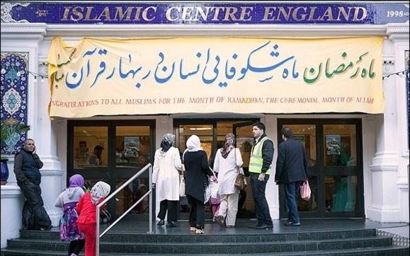 مرکز اسلامی لندن به آتش کشیده شد