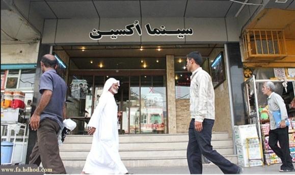 سینماهای ایران یکی پس از دیگری بسته میشوند