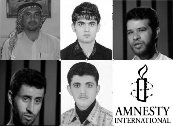 عفو بینالملل نگران «سرکوبیها» در آستانه انتخابات و خطر اعدام پنج عرب احوازی است