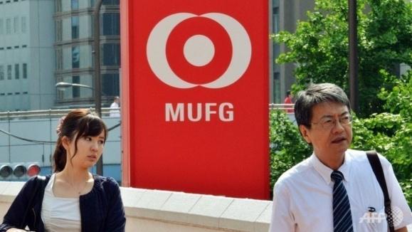 آمریکا بانک ژاپنی را به خاطر نقض تحریمها ۲۵۰ میلیون دلار جریمه کرد