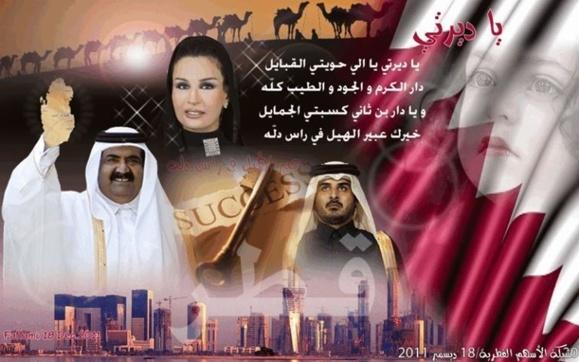 امیر قطر قدرت را به فرزندش شیخ تمیم بن حمد آل ثانی  واگذار کرد