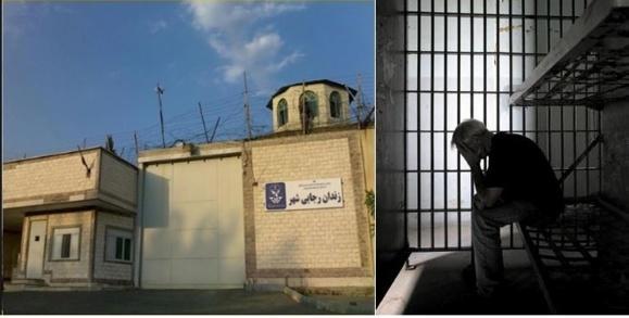 هشت نفر از زندانیان عقیدتی اهل سنت  در زندان رجائی شهر پس از شکنجه و فشار آماده حضور در مستند اعترافات اجباری شدند