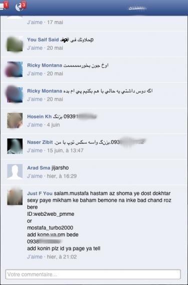 برخی از کامنت هایی که زیر عکس های یک کارگر جنسی در فیسبوک  گذاشته شده است