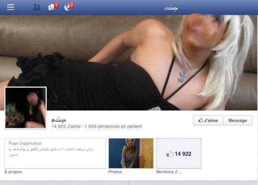 کاور یکی از صفحات «بازاریابی سکس» در فیسبوک