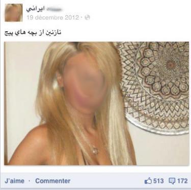 فیسبوک در ایران؛بازاری جدید برای بازار یابی سکس روسپیان و کلاهبرداران