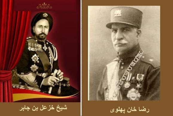 شیخ خزعل بن جابر