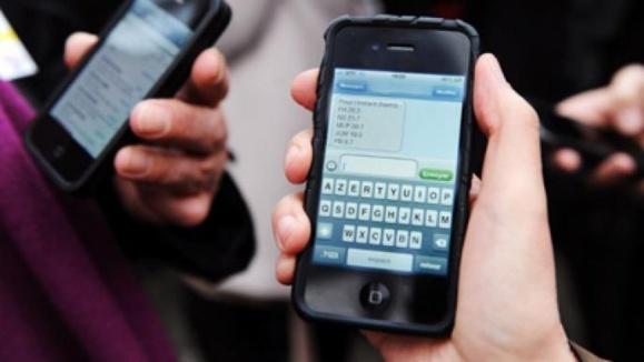 شنود مکالمات تلفنی و اطلاعات بین شهروندان توسط نیروهای امنیتی فرانسه