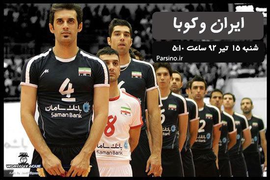 لیگ جهانی؛ عدم صعود والیبال ایران علیرغم کسب نتایج درخشان