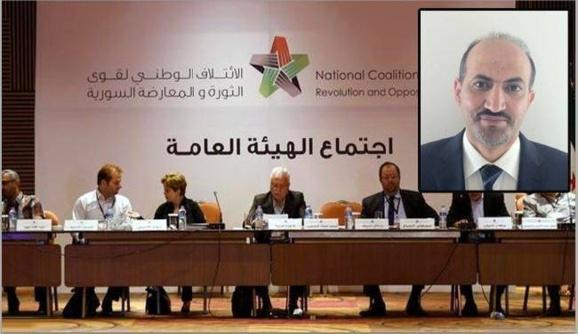 """رئیسی تازه برای """"ائتلاف ملی"""" مخالفان رژیم سوریه"""