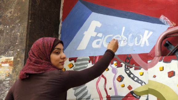 درخواست دولت ونزوئلا از شهروندان این کشور برای خروج از فیسبوک
