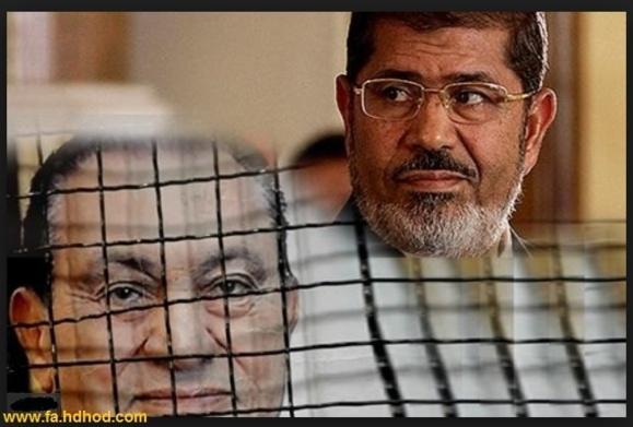 بزودی شاهد محاکمه محمد مرسی در کنار حسنی مبارک خواهیم بود