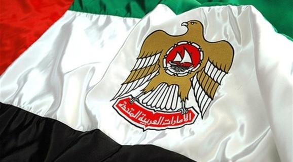 در پاسخ به اخراج بیش از پانصد ایرانی از امارات  متحد عربی ایران ورود شهروندان اماراتی را ممنوع کرد