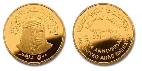 كشور امارات متحده عربي: یک گرم طلا جایزه، به ازای هر کیلو کاهش وزن شهروندان اماراتي