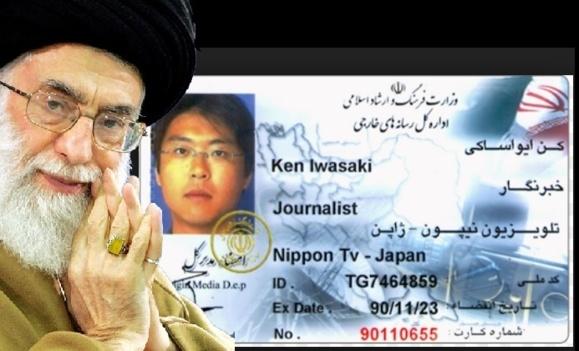گزارشگران بدون مرز خواستار تامین امنیت روزنامه نگاران ایرانی شد