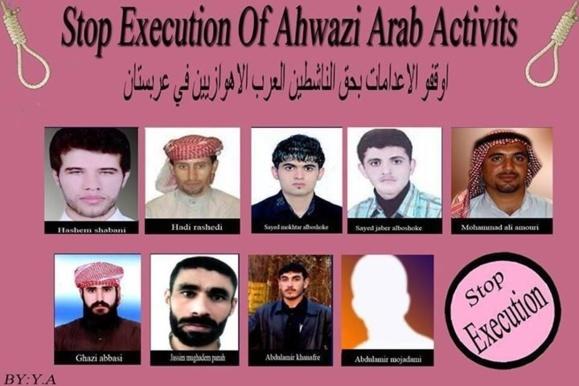 استمداد مادران چهار جوان عرب اهوازی در معرض اعدام