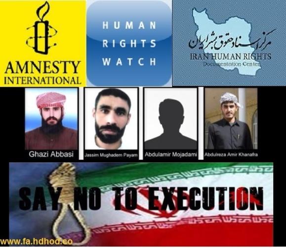 کارزار بین المللی برای جلوگیری از اعدام چهار عرب اهوازی در ایران
