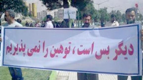 """یک پیرو دیگر """"اهل حق"""" در اعتراض به تبعیض خودسوزی کرد"""