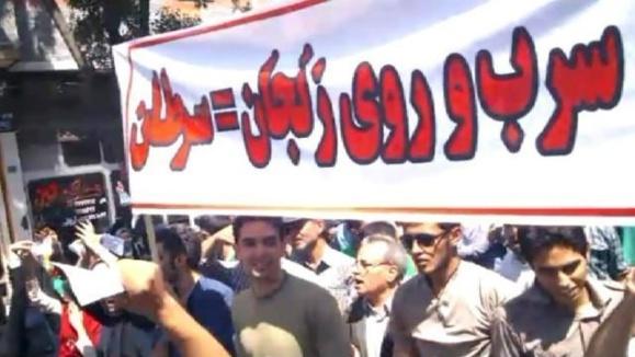 تجمع در زنجان دراعتراض به وضعيت آلايندگی کارخانجات سرب و روی