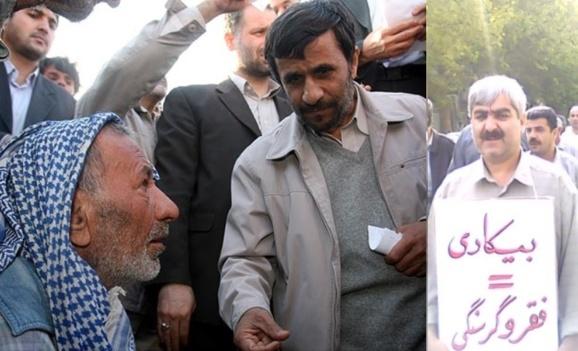 شهرهای بزرگ خوزستان،بلوچستان وکرمانشاه در رأس بیست شهری که بالاترین نرخ بیکاری در ایران دارند