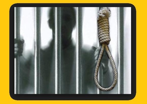تهدید به اجرای حکم اعدام چهار زندانی اهل سنت در ایران