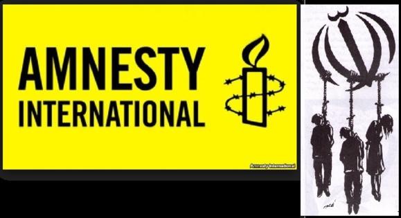 نگرانی عفو بینالملل از «اعدام قریبالوقوع» چهار سنیمذهب در ایران